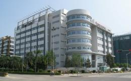 Hong Kong Polytechnic University Shenzhen Campus
