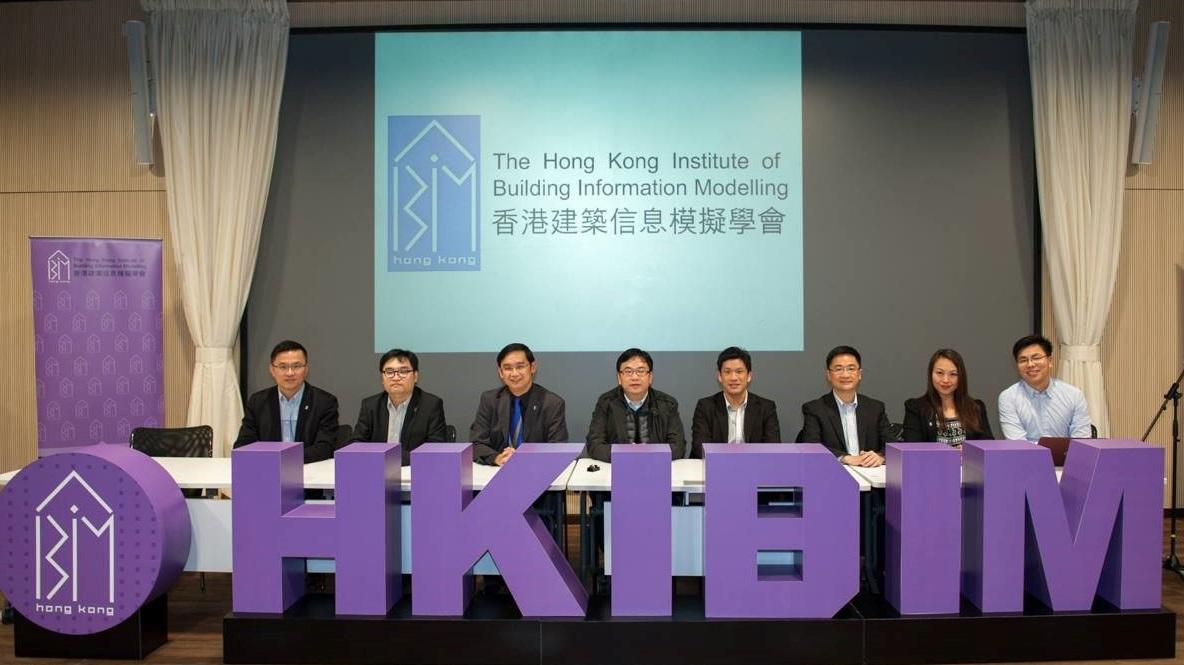 HKIBIM 1